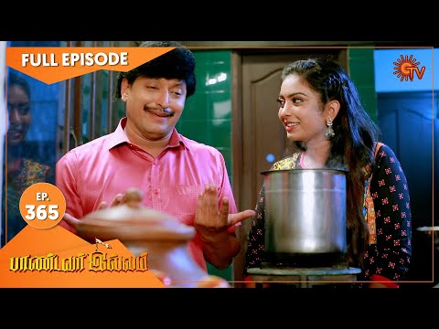 Pandavar Illam - Ep 365 | 08 Feb 2021 | Sun TV Serial | Tamil Serial