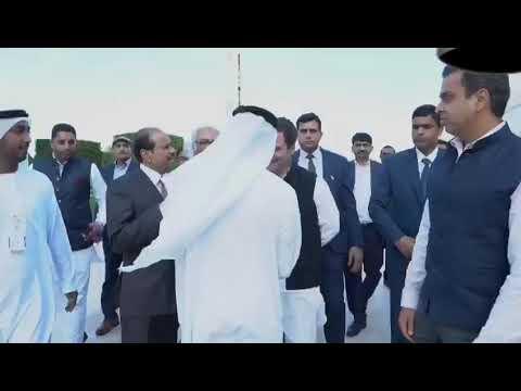 Rahul Gandhi Visit Abu Dhabi Mosque (Sheikh Zayed Grand Mosque)