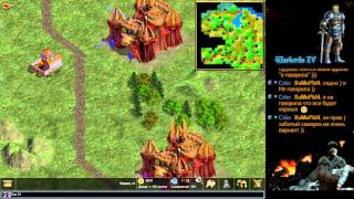 Warlords IV: Heroes of Etheria (part 1)