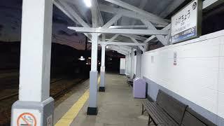 南海電鉄 深日町駅