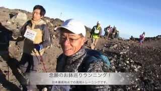 やっちゃいました。念願の富士登山2013。 酒の勢いでスタートしたア...