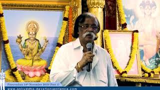Sadguru Shree Aniruddha Pitruvachan (Part 1) - 14th November 2019