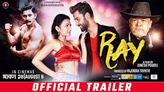 RAY - Nepali Movie Trailer || Sujata Thapa, Diwash Dhital, Sunil Thapa