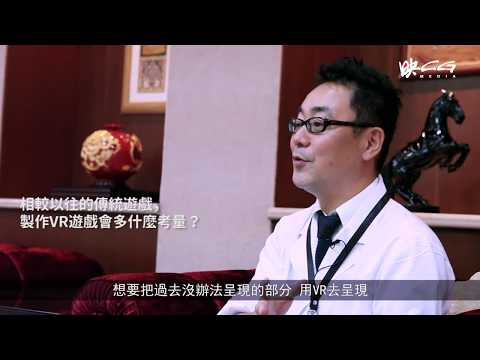 Digital Taipei 2017 獨家專訪 : 萬代南夢宮 Bandai Namco 小山順一朗