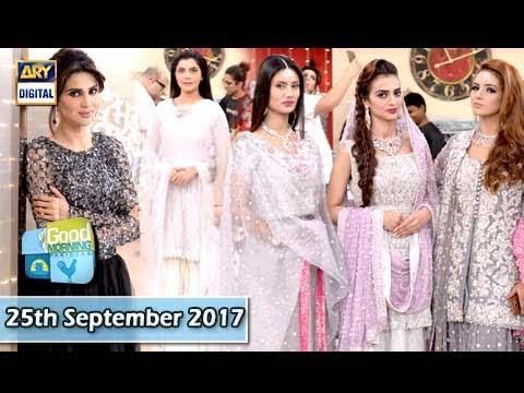 Good Morning Pakistan - 25th September 2017 - ARY Digital Show