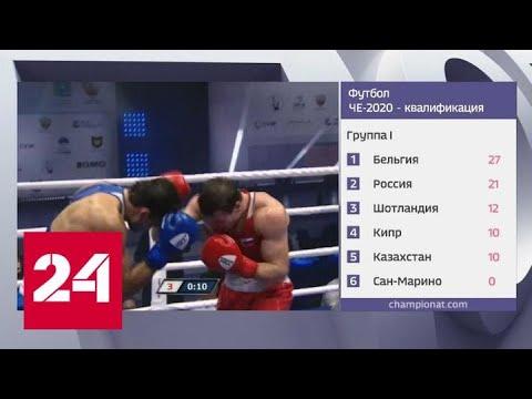 Бокс. Определен состав сборной России, который участвует в квалификационном турнире к Олимпиаде 2020