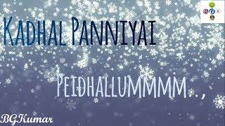 Gambar cover Kadhal Paniyai - BGKumar - 17 - Tamil
