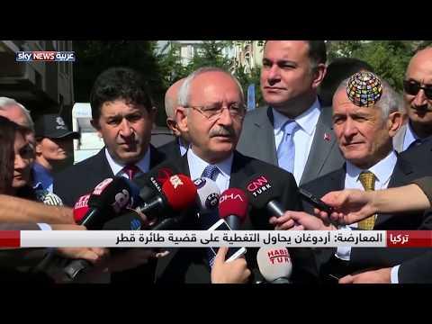 أردوغان يمهد للاستحواذ على بنك -إيش- التركي  - نشر قبل 45 دقيقة