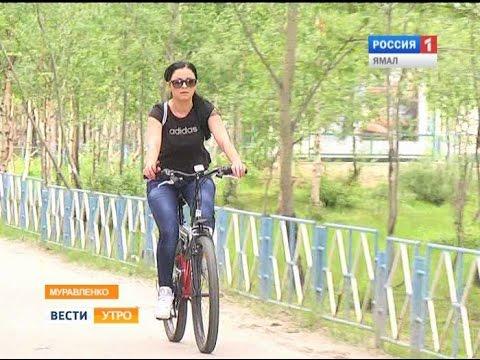 В Муравленко начался настоящий велосипедный бум