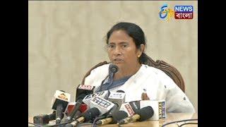 CM ON BASIRHAT : বসিরহাটের ঘটনায় বিচার বিভাগীয় তদন্ত