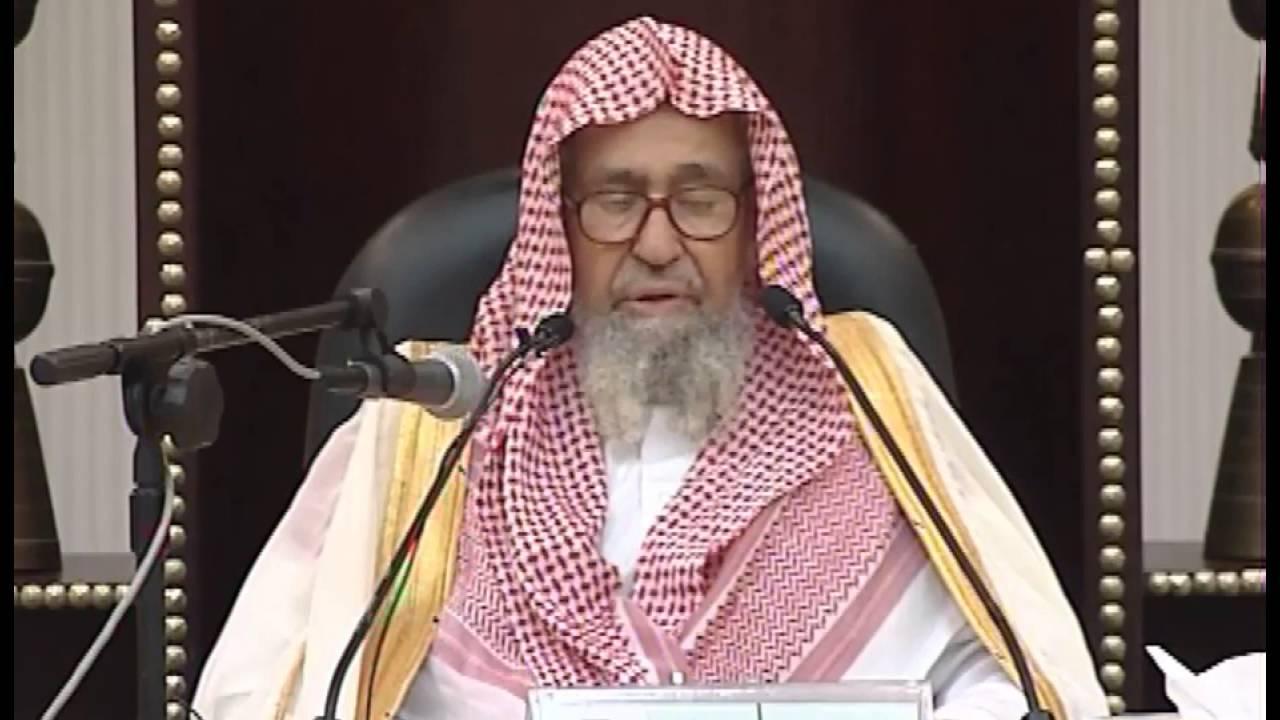 حكم سحب الدم للصائم الشيخ صالح الفوزان Youtube