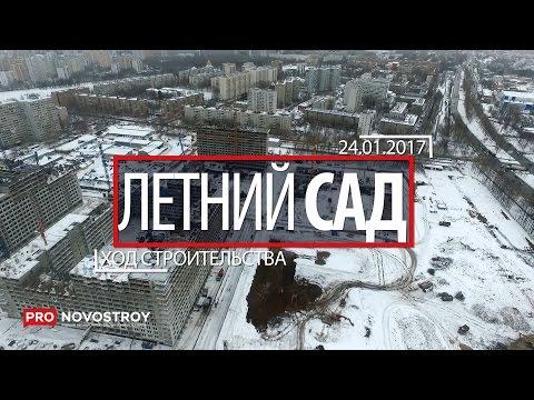 Новостройки Москвы и Московской области. Квартиры в