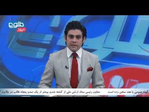 TOLOnews 10PM News 29 April 2015 /...