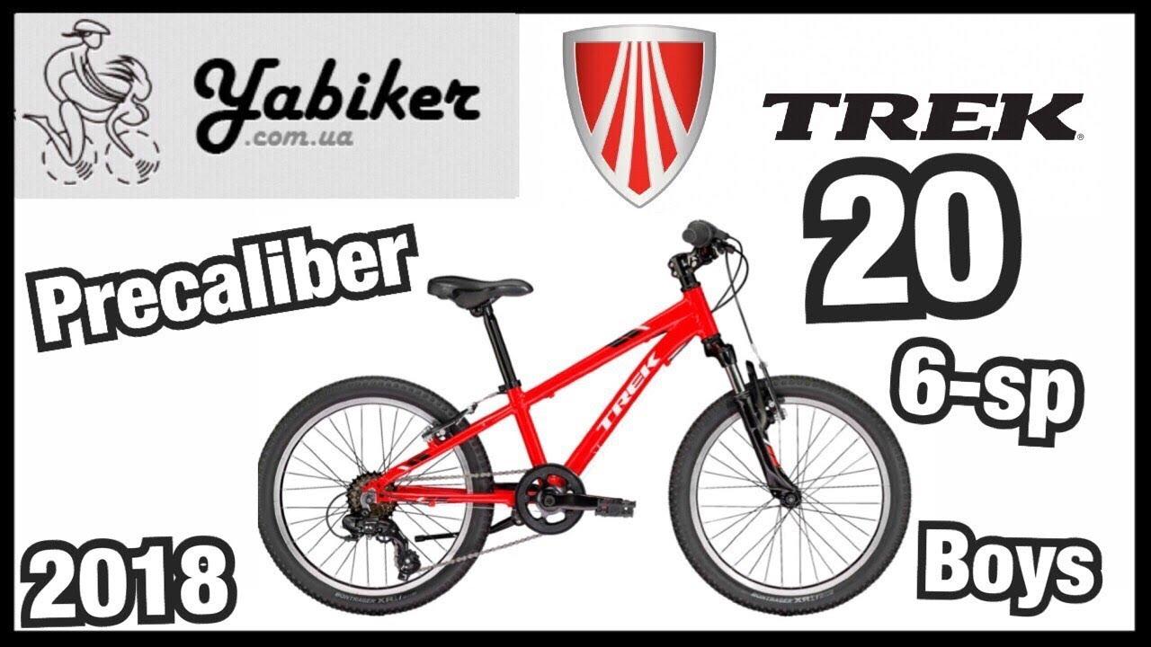 Велосипед bmx comanche купить в украине. Велоонлайн веломагазин номер один. Доставка по всей украине: харьков, днепропетровск, одесса.