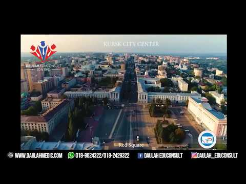 KURSK STATE MEDICAL UNIVERSITY 2019