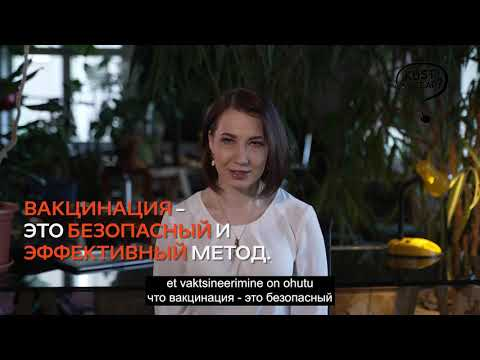 Natalia Pervjakova - Безопасна ли вакцинация? (Kas vaktsiin on ohutu?)
