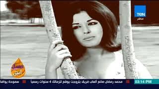 عسل أبيض -  احتفال بعيد ميلاد أيقونة الغناء العربي