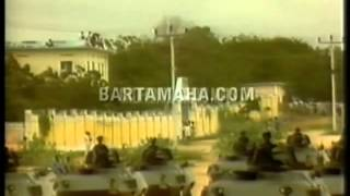 1st powerful African country in 1980