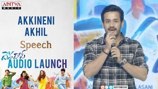 Akkineni Akhil Speech @ Devadas Audio Launch || Akkineni Nagarjuna, Nani