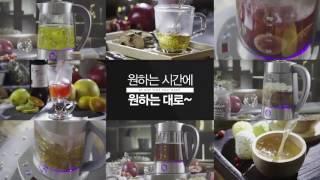 [쇼핑뉴스]보랄 베니스 패밀리 티포트