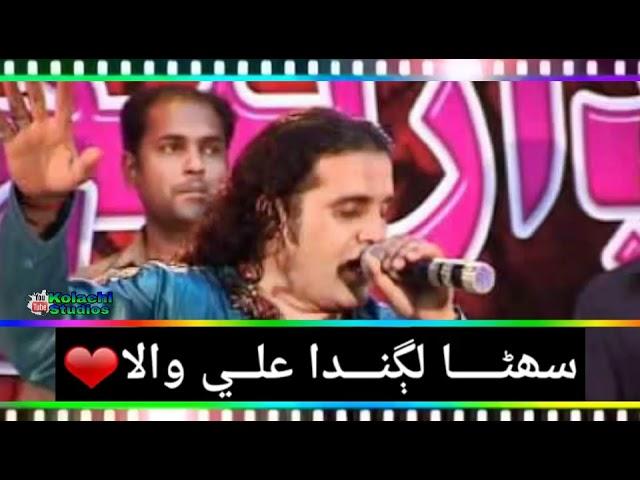 Sindhi Sufi Status _ Tufail Sanjrani Status _ Sohna Lagda Ali Wala _ Sindhi Sufi Whatsapp Status