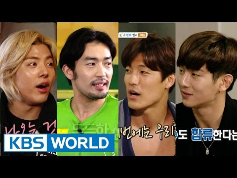 Cool Kiz on the Block | 우리동네 예체능 - The 11th Sport, Volleyball (2016.03.22)