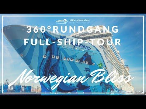 Norwegian Bliss: 360° Rundgang - virtuelle Schiffstour / Full 360° virtual Ship Tour