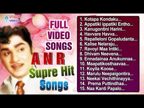 ANR Super Hit Video Songs  | Jukebox | Akkineni Nageswara Rao - Full HD