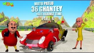 Motu Patlu 36 Ghantey - Movie - Part 4 | Movie Mania - 1 Movie Everyday | Wowkidz