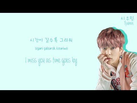 EXO (엑소) - White Noise (백색소음) Lyrics (Color-Coded Han/Rom/Eng)