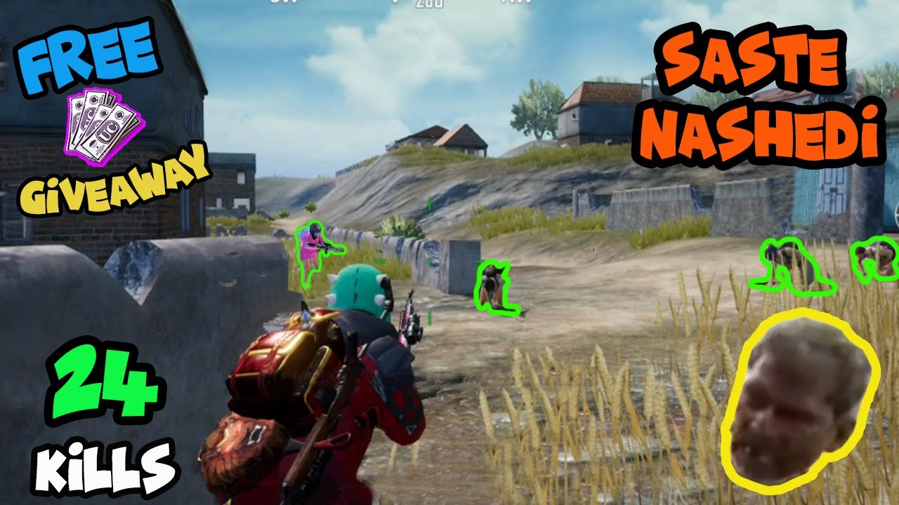 All Saste Nashedi in this Match *24 KILLS* | FREE UC GIVEAWAY | PUBG MOBILE | GAMING GHAR