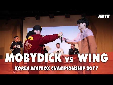 Moby Dick VS Wing | 2017 Korea Beatbox Championship | 1/8 Final