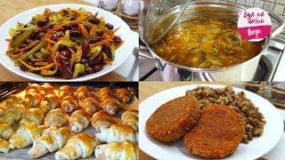пОСТНЫЕ БЛЮДА - Меню  на Каждый день - Завтрак, Обед, Ужин и Выпечка.Невероятно вкуснейшие блюда.