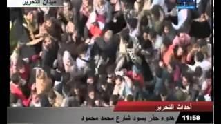 Repeat youtube video Egypte_ une journaliste agressée sexuellement sur la place t