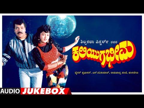 modada mareyalli movie songs