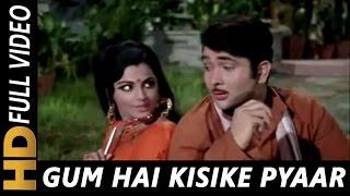 Gum Hai Kisi Ke Pyar Mein | Lata Mangeshkar, Kishore Kumar | Raampur Ka Lakshman Songs 1972 | Rekha