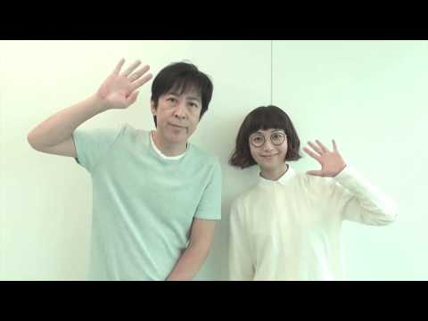新曲「RIDE IT OUT」7/5配信決定!