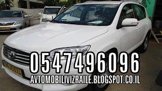 Машины в Израиле, Внедорожник Toyota RAV 4(Машины в Израиле, тел 0547496096 : Внедорожник Toyota RAV 4, 2011 год, автомат, внедорожник, 5и дверный хэчбек, 2.0 л, бензин,..., 2015-07-25T15:51:07.000Z)