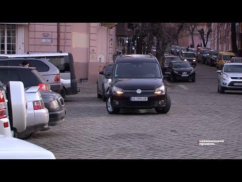Чернівецький Промінь: Патрульні разом інспекторами з паркування влаштовують спільні рейди