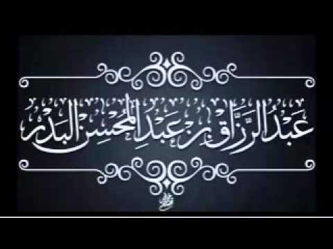 شرح كتاب التوحيد عبد الرزاق البدر pdf