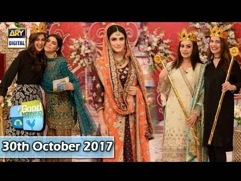Good Morning Pakistan - 30th October 2017 - ARY Digital Show