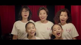 OFFICIAL MV  GIỮ LẤY TUỔI THƠ 2018 online video cutter com