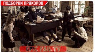 Подборка приколов за Март 2016 (+18) #64 A selection of jokes for March 2016