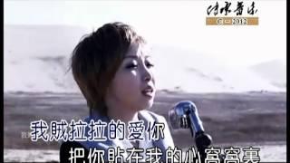 Download lagu 謝丹 - 《賊拉拉的愛你》 KTV