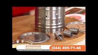 Ветчинница - прибор для приготовления ветчины в домашних условиях