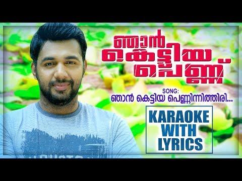 Njan Kettiya Penninithiri Karaoke With Lyrics | Saleem Kodathoor | Njan Kettiya Pennu