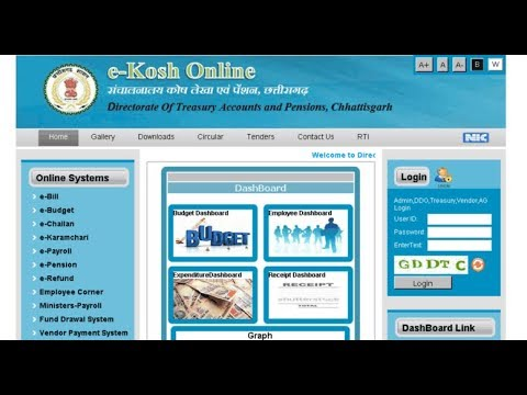 Check Employee Details online @ e Kosh