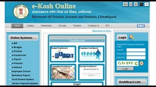How to seen your employee details on e kosh check online @ step by - go the site https://ekoshonline.cg.nic.in/ then employee...