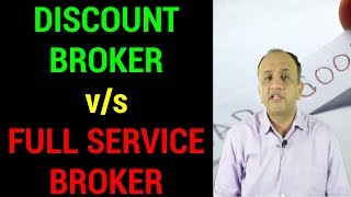 Discount Broker vs Full Service Broker for Beginners (Hindi)