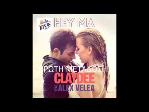 VIVA 88,3 FM | Claydee ft. Alex Velea - Hey Ma (Teaser)